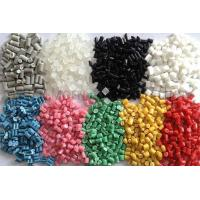 Buy cheap PVC granular from wholesalers