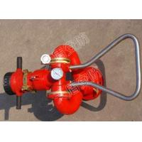 Quality Fire Fighting Water Cannon wholesale