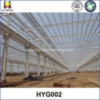 China Prefabricated industrial metal shed for sale on sale