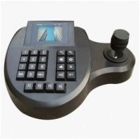 Quality Visual 3D Control Keyboard wholesale