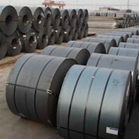 Quality Hot Rolled Steel Coils wholesale