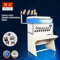 Quality Automatic twisted winding machine wholesale