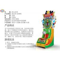 Become famous,coin operated game machine for amusement park