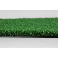 Quality Outdoor Golf Artificial Grass wholesale