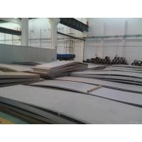 Quality Cold rolled galvanized astm a283 gr.c carbon steel plate wholesale