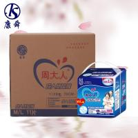 Zhou Da Ren Hospital Adult Diapers