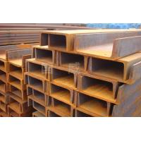 Quality Cold heading steel Channel steel wholesale