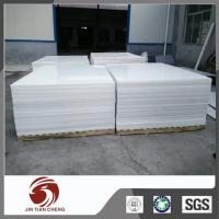 Buy cheap High Density Polyethylene HDPE Sheet from wholesalers